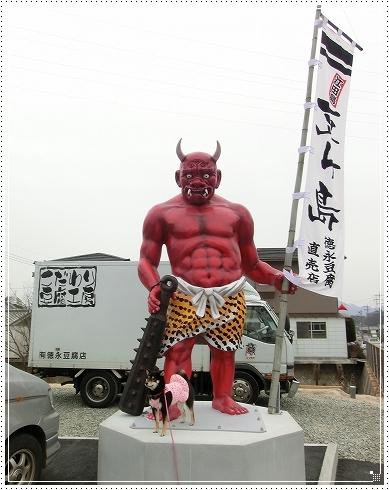 12.02.05 江田島かき祭り 006