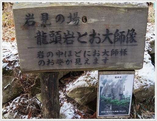 12.02.18 野呂山 12