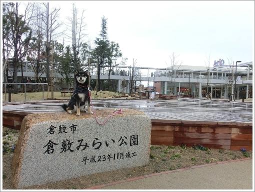12.03.17 倉敷・岡山 015