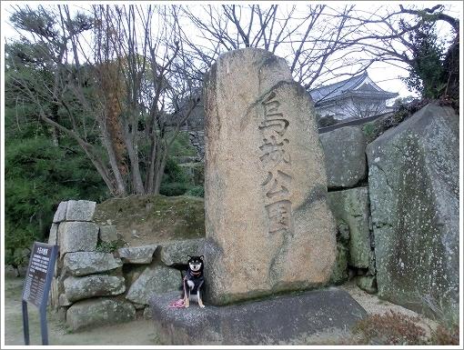 12.03.17 倉敷・岡山 035