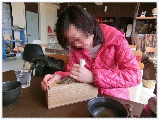 12.03.19 波輝カフェ 020