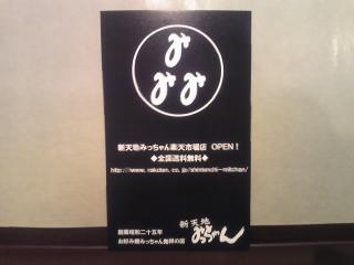 moblog_96648ac5.jpg