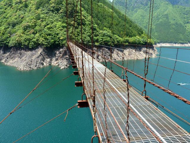 宮ノ平の吊橋