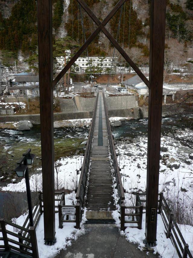 七ツ岩吊橋2