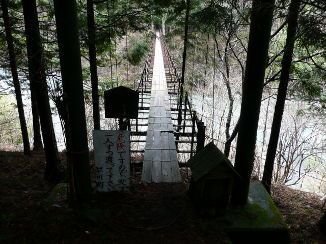 下湯島橋9