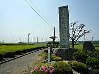 日本一の道標