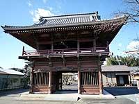 天龍寺鐘楼門
