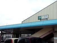 JR白岡駅