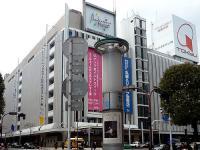 東急百貨店