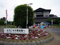 立派な大凧会館