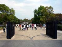 公園ゲート
