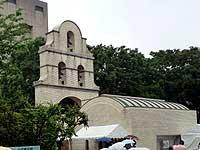 トルーカの鐘