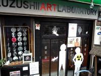 ZUZUSHII ART LABORATORY