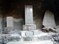 初代醍醐新兵衛墓所