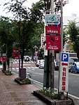 県庁通り商店街