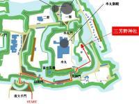 天神様(三芳野神社)へのルート