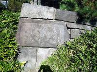 日比翁助 石垣の歌碑