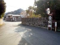 江月水仙ロード入口