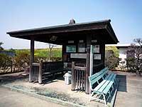 荻野吟子生誕之地史跡公園