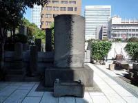 海陸軍士戦死者之墓