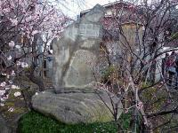 歌川豊国の碑