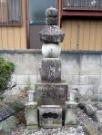 平重衡の首塚
