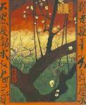 日本趣味・花咲く梅の木