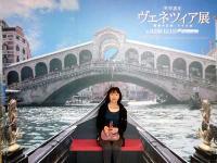 ヴェネツィア展エントランス