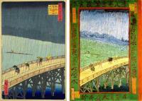 左「大はしあたけの夕立」、右「日本趣味・雨の大橋」