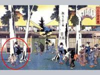 歌川広重「雑司ヶ谷之図」のすすきみみずく
