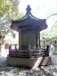 「2代秀忠公、崇源院夫妻」の石塔
