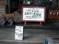 埼玉100選