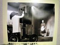 日本で最初のテレビドラマ