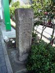 隅田公園入口碑