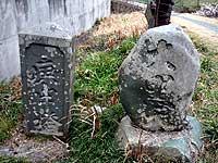 庚申塔と大黒天石碑