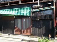 旅館 桜井