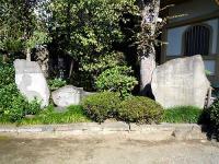 「十返舎一九の狂歌碑」「江戸桜の碑」「孕山堂江雨燈影の碑」
