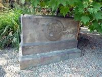 銅壷の台石