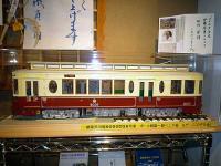 都電荒川線9000型26号車