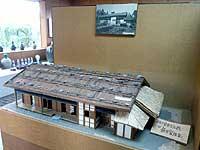 「旧新井家住宅」の模型