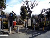 雑司ヶ谷霊園入口