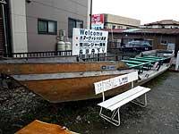 「長瀞船下り」の看板