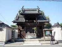 弘福寺山門