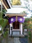 三杉稲荷神社