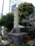 亀戸天神社社号標