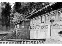 文昭院殿 霊廟 奥院中門