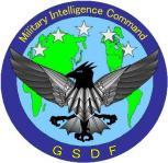 陸上自衛隊中央情報隊シンボルマーク