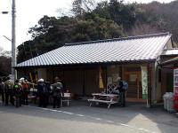 江月コミュニティーセンター