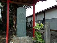 板石塔婆「善光寺式三尊板碑」