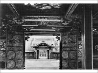 有章院殿 霊廟 中門・左右廊内部